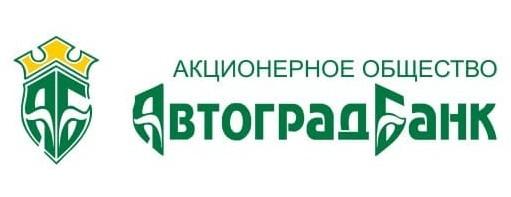 Автоградбанк, ПАО